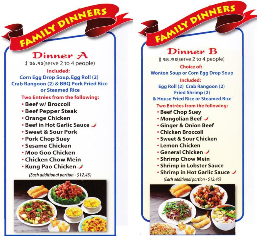 china bros  food delivery  restaurant takeout  order